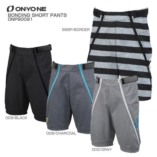 ON・YO・NE〔オンヨネ ハーフパンツ〕<2018>BONDING SHORT PANTS ONP90091〔SA〕