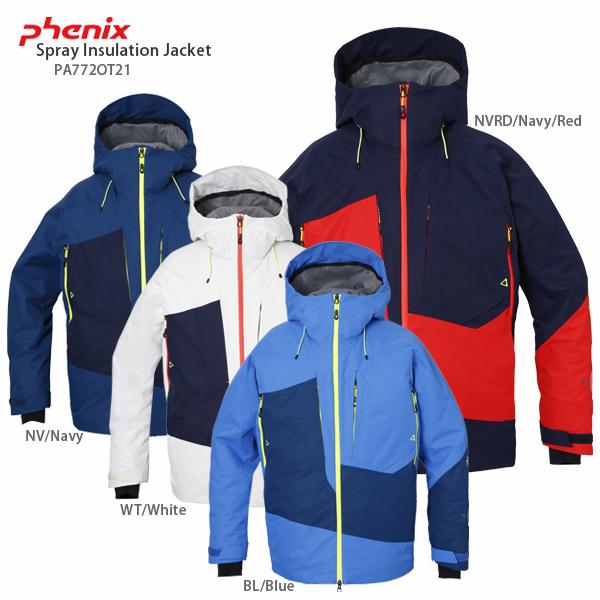 【エントリーでP5倍! 11/10 23:59まで】PHENIX〔フェニックス スキーウェア ジャケット メンズ レディース〕<2018>Spray Insulation Jacket PA772OT21【送料無料】【MUJI】