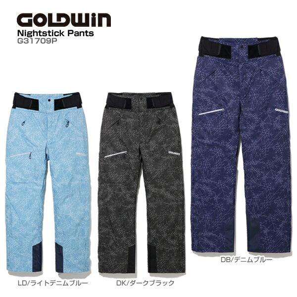 【スマホからエントリーでP10倍! 11/14 10時~11/21 9時59分】GOLDWIN〔ゴールドウィン スキーウェア パンツ メンズ レディース〕<2018>Nightstick Pants G31709P【送料無料】【GARA】