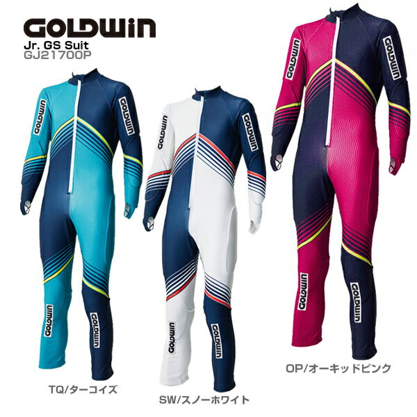GOLDWIN〔ゴールドウィン ジュニアGSワンピース〕<2018>Jr. GS Suit GJ21700P【送料無料】, 串良町:6273c068 --- quintrix.jp