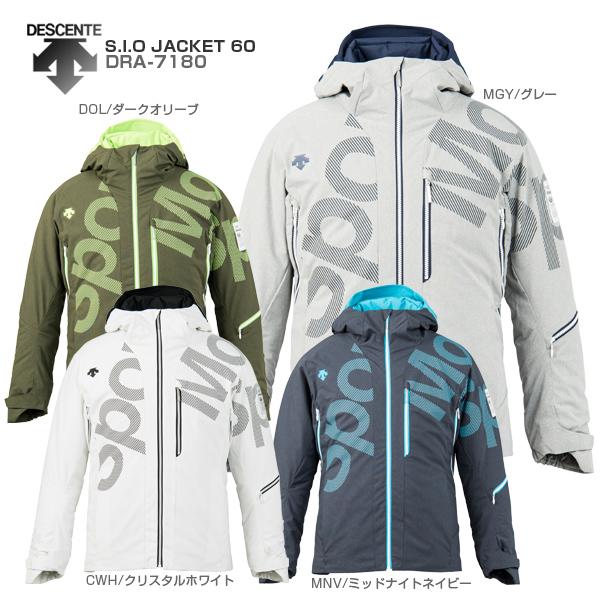 【1000円OFFクーポン配布中】DESCENTE〔デサント スキーウェア ジャケット〕<2018>S.I.O JACKET 60/DRA-7180【送料無料】 スキー スノーボード〔SA〕