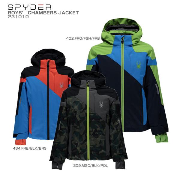 SPYDER〔スパイダースキーウェア ジュニア〕<2018>231010 BOYS CHAMBERS JACKET【送料無料】