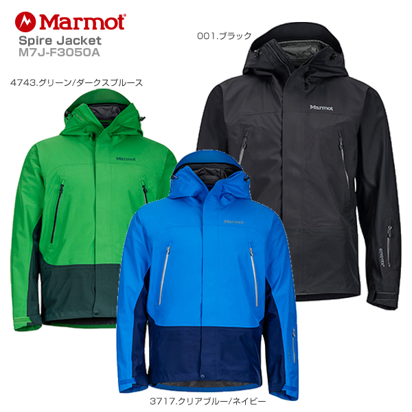 Marmot〔マーモット スキーウェア〕<2018>Spire Jacket M7J-F3050A【送料無料】【SP】