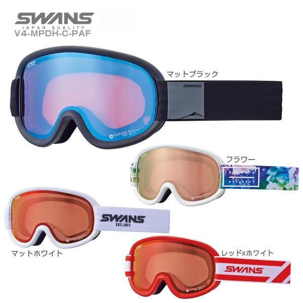 SWANS〔スワンズ スキーゴーグル〕<2018>V4-MPDH-C-PAF〔HG〕〔Sale〕
