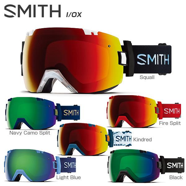 SMITH 〔スミス スキーゴーグル〕<2018>I/OX〔アイオーエックス〕【スペアレンズ付】【眼鏡・メガネ対応ゴーグル】【送料無料】〔HG〕〔Sale〕