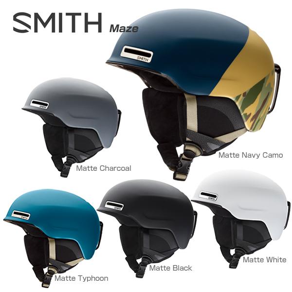 【スーパーセール】SMITH〔スミス スキーヘルメット〕<2018>Maze〔メイズ〕 FIT】〔HG〕【ASIAN FIT】〔HG〕, ALLSPORTS:d0ceff32 --- sunward.msk.ru