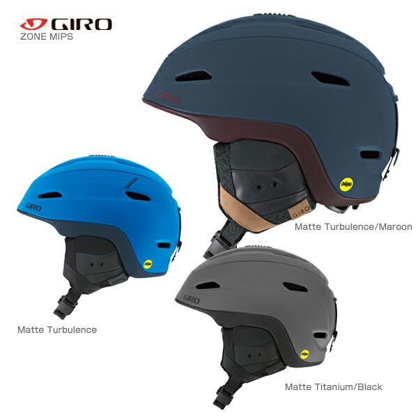 GIRO〔ジロ スキーヘルメット〕<2018>ZONE MIPS〔ゾーン ミップス〕【送料無料】〔HG〕〔Sale〕