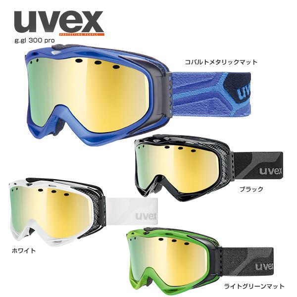 贈り物 UVEX〔ウベックス 300 スキーゴーグル〕<2018>g.gl 300 pro【眼鏡・メガネ対応ゴーグル】〔HG〕〔Sale〕, beautycrew:5e072f0b --- canoncity.azurewebsites.net