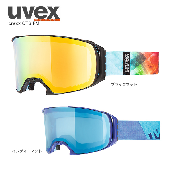 UVEX〔ウベックス スキーゴーグル〕<2018>craxx OTG FM〔クラックス OTG FM〕【眼鏡・メガネ対応ゴーグル】〔HG〕〔Sale〕