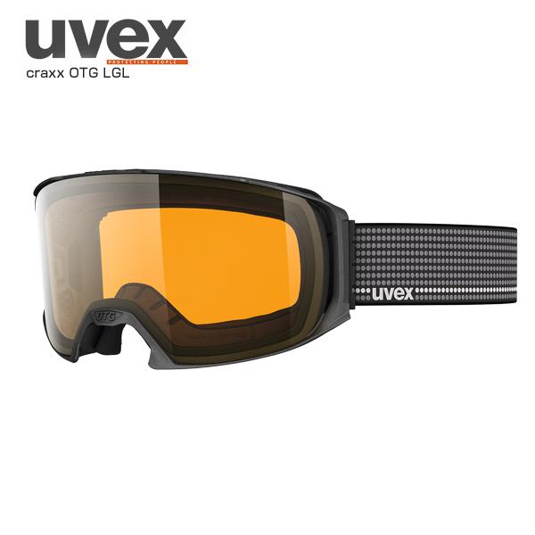 【スマホからエントリーでP10倍! 11/14 10時~11/21 9時59分】UVEX〔ウベックス スキーゴーグル〕<2018>craxx OTG LGL〔クラックス OTG LGL〕【眼鏡・メガネ対応ゴーグル】〔HG〕