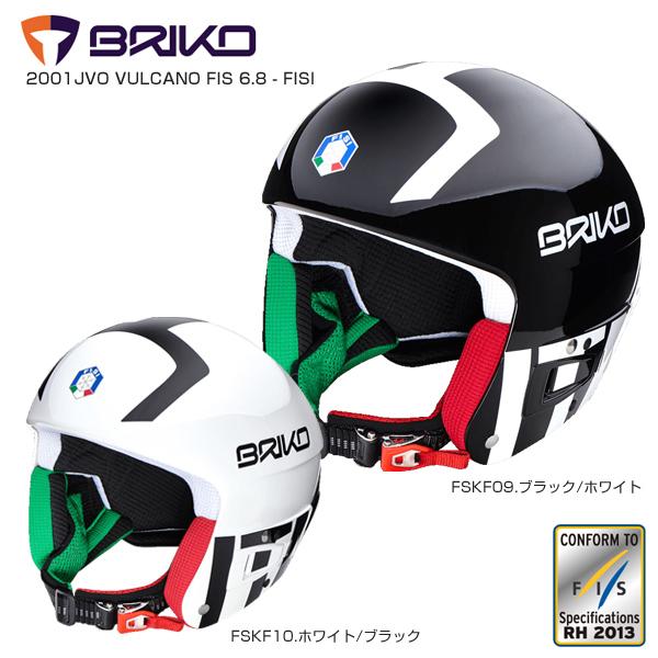 BRIKO〔ブリコ スキーヘルメット〕<2018>2001JVO/VULCANO FIS 6.8 FISI【送料無料】〔HG〕