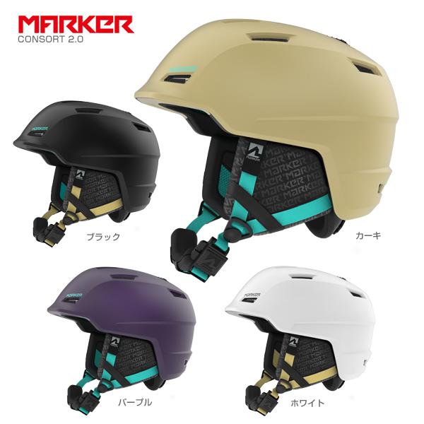 MARKER〔マーカー レディース スキーヘルメット〕<2018>CONSORT W 2.0〔コンソート 2.0〕〔HG〕〔SAH〕