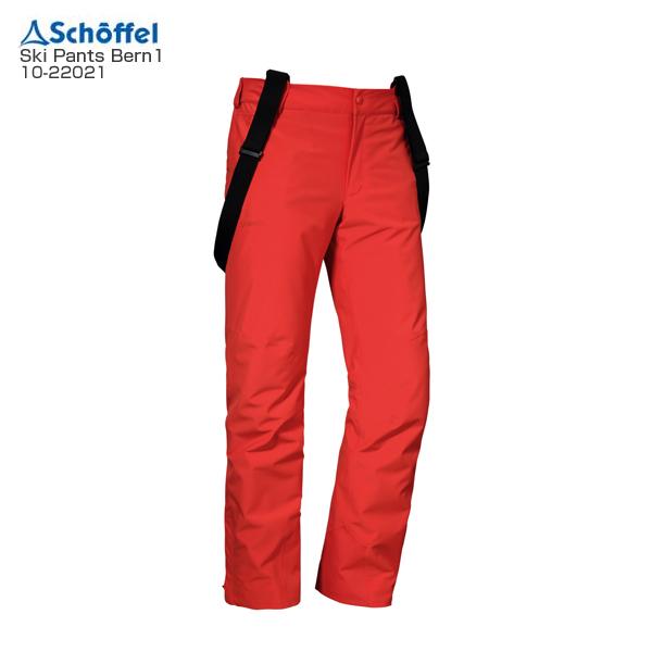 SCHOFFEL〔ショッフェル スキーウェア〕<2018>Ski Pants Bern1/10-22021/2006【送料無料】