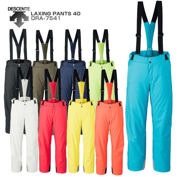 【スマホからエントリーでP10倍! 11/14 10時~11/21 9時59分】DESCENTE〔デサント スキーウェア パンツ メンズ レディース〕<2018>LAXING PANTS 40/DRA-7541