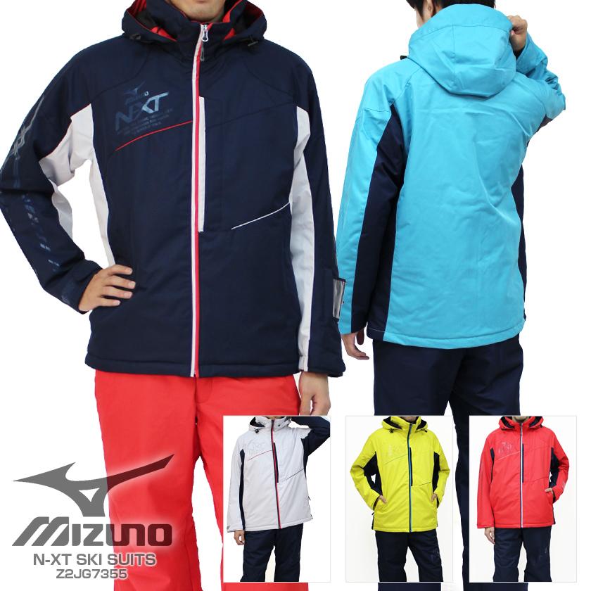 MIZUNO〔ミズノ スキーウェア メンズ〕<2018>N-XT SKI SUITS Z2JG7355【上下セット 大人用】【送料無料】〔Sale〕