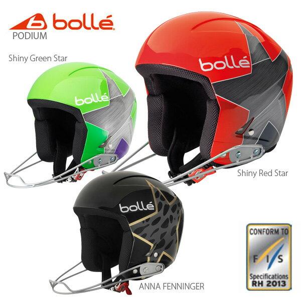 【クーポン配布中】【あす楽】bolle 〔ボレー スキーヘルメット〕<2018>PODIUM〔ポディウム〕 チンガード付き 【送料無料】〔HG〕