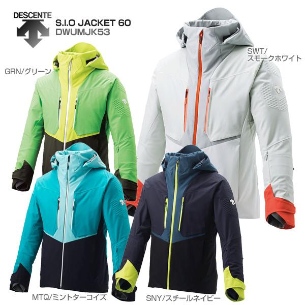 DESCENTE〔デサント スキーウェア メンズ ジャケット〕<2019>S.I.O JACKET 60/DWUMJK53【技術選着用モデル】 送料無料 【SLTT】【MUJI】〔SA〕
