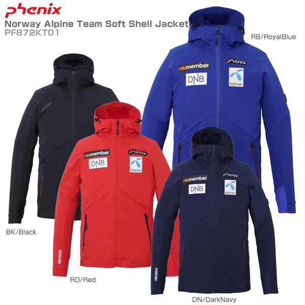 PHENIX〔フェニックス ミドルレイヤー〕<2019>Norway Alpine Team Soft Shell Jacket PF872KT01 スキー スノーボード