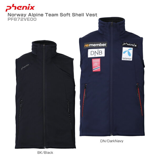 【18-19 NEWモデル】PHENIX〔フェニックス ミドルレイヤー〕<2019>Norway Alpine Team Soft Shell Vest PF872VE00