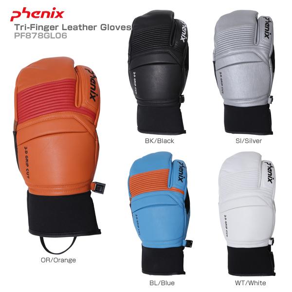 【18-19 NEWモデル】PHENIX〔フェニックス スキーグローブ〕<2019>Tri-Finger Leather Gloves PF878GL06