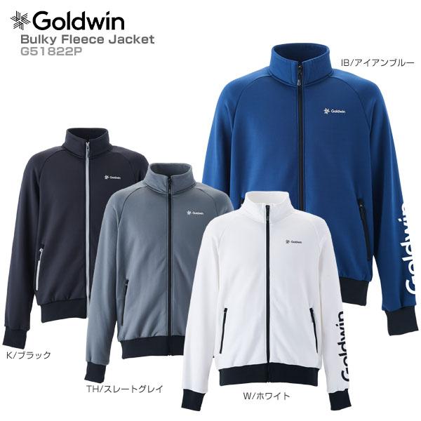 【あす楽】【クーポン配布中】【18-19 NEWモデル】GOLDWIN〔ゴールドウィン ミドルレイヤー〕<2019>Bulky Fleece Jacket G51822P