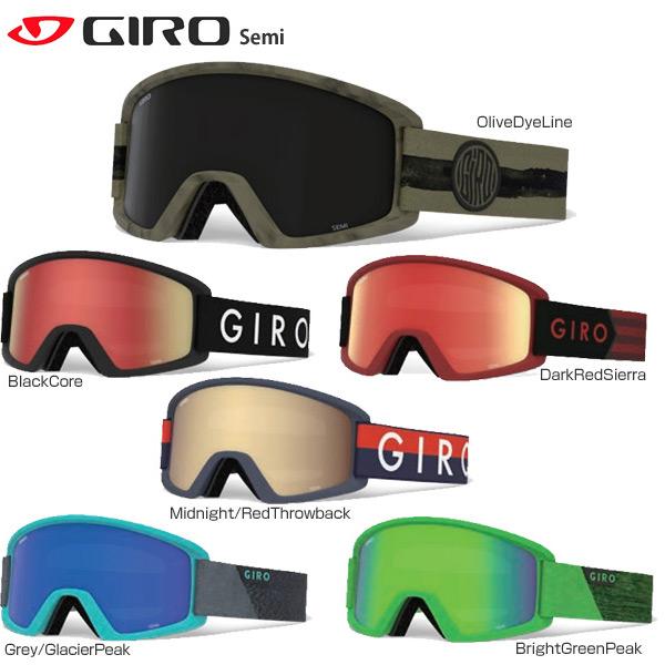 GIRO〔ジロ スキーゴーグル〕<2019>Semi〔セミ〕〔スペアレンズ付〕【ASIAN FIT】【眼鏡・メガネ対応ゴーグル】