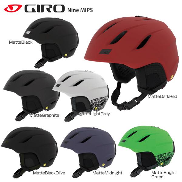 GIRO〔ジロ スキーヘルメット〕<2019>Nine MIPS〔ナイン ミップス〕【ASIAN FIT】【送料無料】