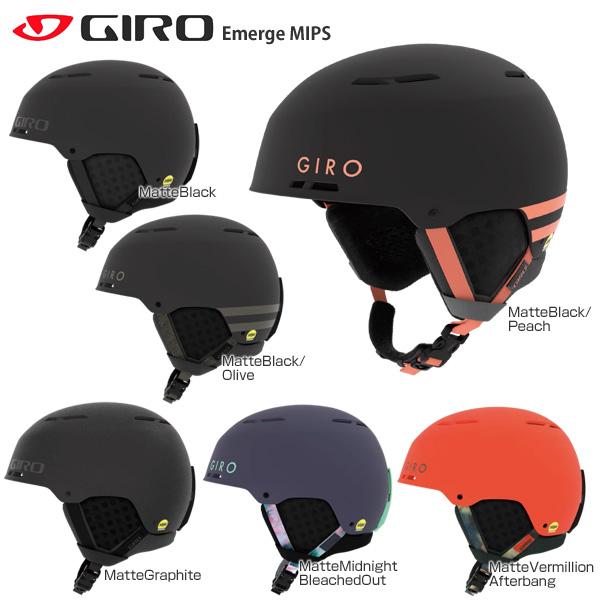 【スマホからエントリーでP10倍! 11/14 10時~11/21 9時59分】【18-19 NEWモデル】GIRO〔ジロ スキーヘルメット〕<2019>Emerge MIPS〔エマージュ ミップス〕