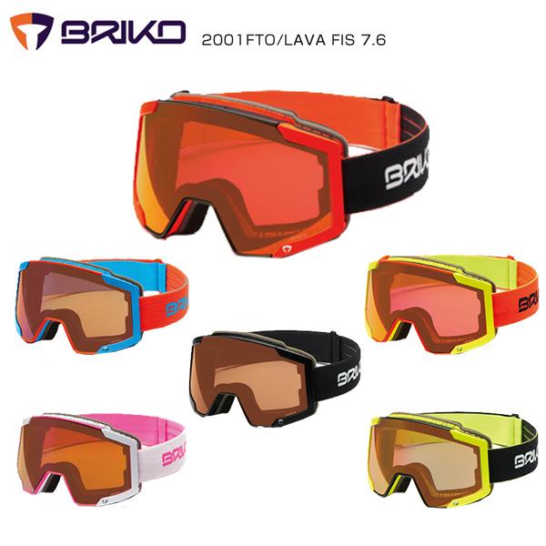 【18-19 NEWモデル】BRIKO〔ブリコ スキーゴーグル〕<2019>2001FT0/LAVA FIS 7.6〔ラバ FIS 7.6〕【送料無料】