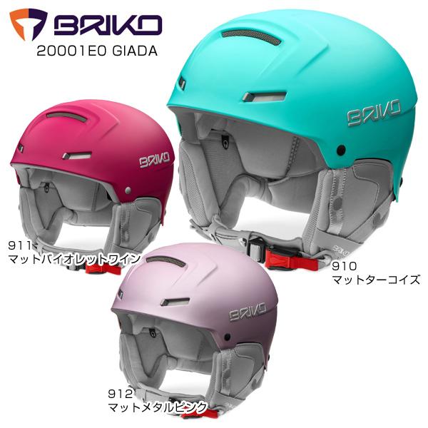 BRIKO〔ブリコ スキーヘルメット〕<2019>20001E0/GIADA〔ジャーダ〕