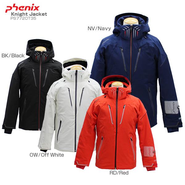 PHENIX〔フェニックス スキーウェア ジャケット メンズ レディース〕<2018>Knight Jacket PS772OT35【送料無料】