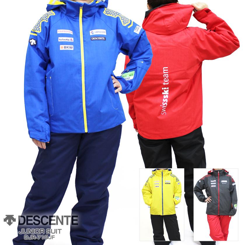 DESCENTE〔デサント ジュニア スキーウェア〕<2018>JUNIOR SUIT/DJR-710JF【上下セット ジュニア】