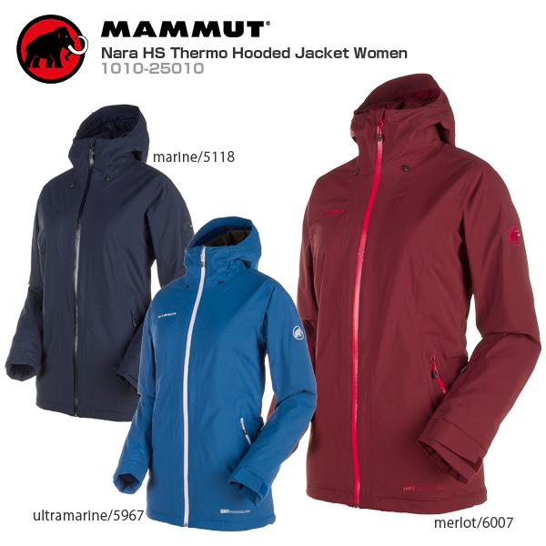 MAMMUT〔マムート スキーウェア レディース ジャケット〕<2018>Nara HS Thermo Hooded Jacket Women/1010-25010【送料無料】