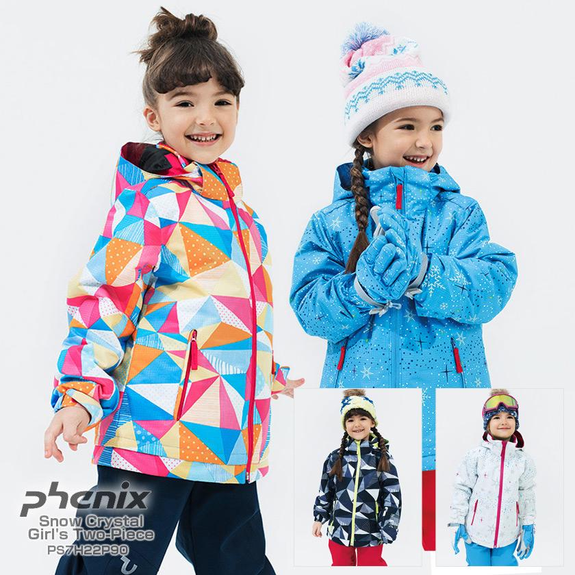 Phenix (フェニックス) 【送料無料】 SNOW CRYSTAL GIRLS TWO-PIECE ● ウインター ガールズ NV PS7H22P90 ジュニアアパレル