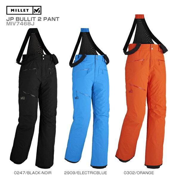 【スマホからエントリーでP10倍! 11/14 10時~11/21 9時59分】MILLET〔ミレー スキーウェア パンツ メンズ〕<2018>JP BULLIT 2 PANT MIV7468J