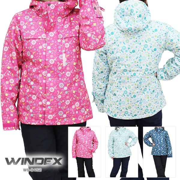 WINDEX〔ウィンデックス レディース スキーウェア〕<2018>WS-9452【上下セット】