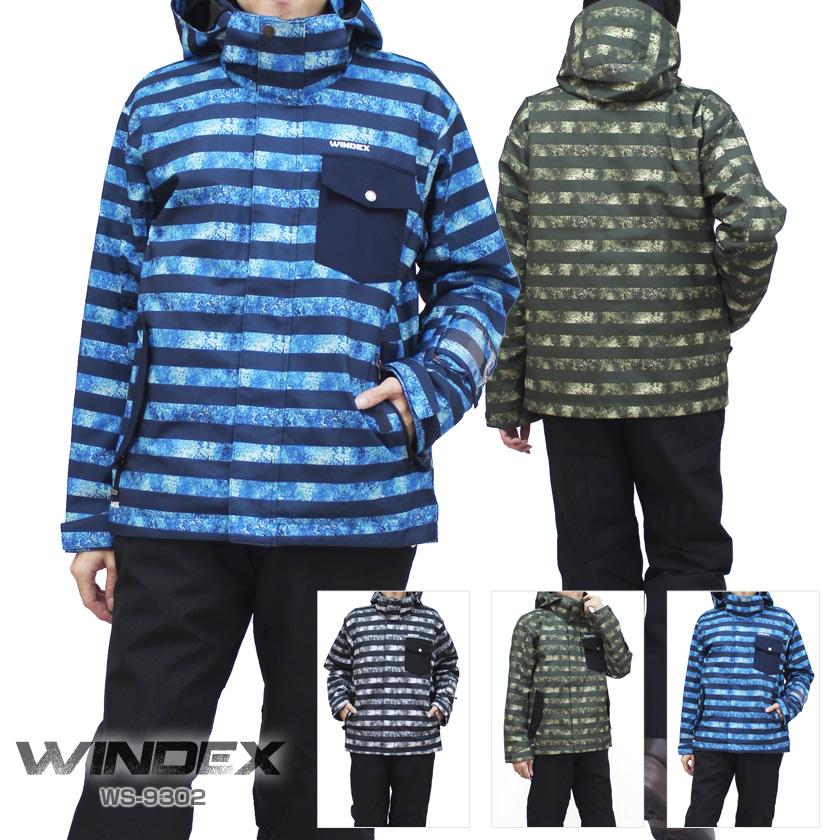 WINDEX〔ウィンデックス スキーウェア メンズ〕<2018>WS-9302【上下セット 大人用】
