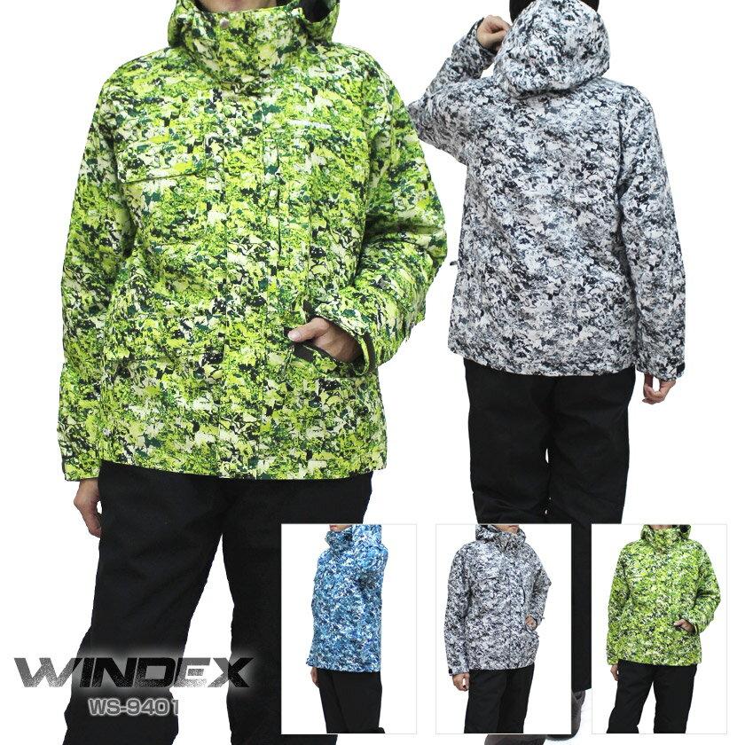 WINDEX〔ウィンデックス スキーウェア メンズ〕<2018>WS-9401【上下セット 大人用】