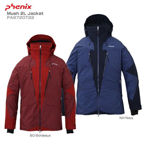 【スマホからエントリーでP10倍! 11/14 10時~11/21 9時59分】【18-19 NEWモデル】PHENIX〔フェニックス スキーウェア ジャケット メンズ レディース〕<2019>Mush 2L Jacket PA872OT22【送料無料】