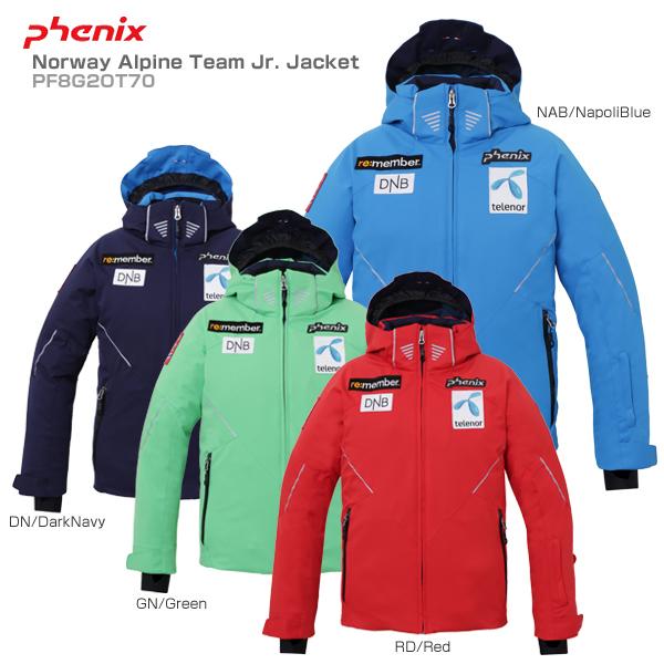 【1000円OFFクーポン配布中】【18-19 NEWモデル】PHENIX〔フェニックス ジュニアスキーウェア〕<2019>Norway Alpine Team Jr. Jacket PF8G2OT70【送料無料】 スキー スノーボード