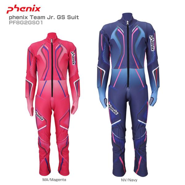 PHENIX〔フェニックス ジュニア スキー ワンピース〕<2019>phenix Team Jr. GS Suit PF8G2GS01【送料無料】 旧モデル