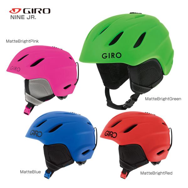 GIRO〔ジロ ジュニアスキーヘルメット〕<2018>NINE JR.〔ナイン ジュニア〕〔Sale〕