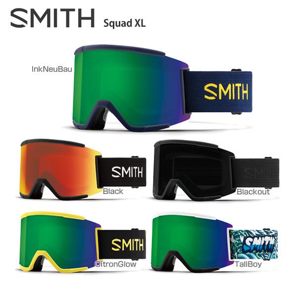 SMITH 〔スミス スキーゴーグル〕<2019>Squad XL〔スカッドXL〕【スペアレンズ付】【送料無料】
