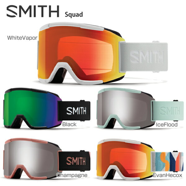 SMITH 〔スミス スキーゴーグル〕<2019>Squad〔スカッド〕【スペアレンズ付】