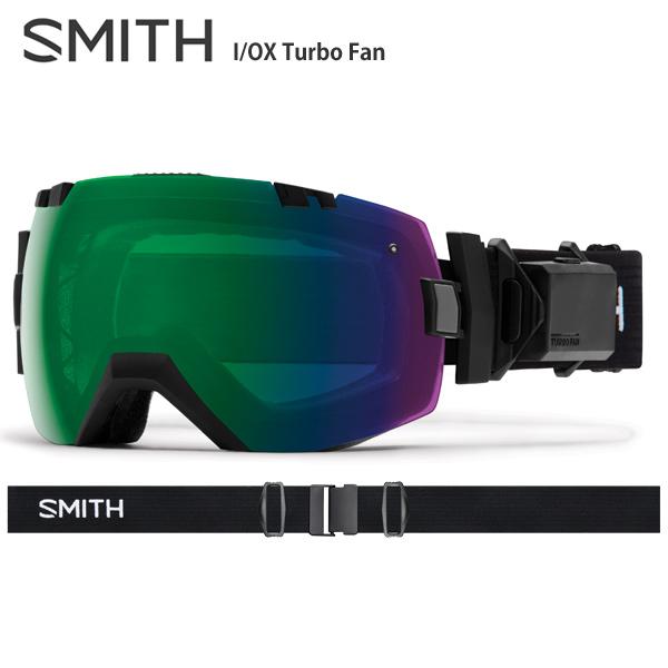 SMITH 〔スミス スキーゴーグル〕<2019>I/OX Turbo Fan〔アイオーエックス ターボファン〕〔Black〕【スペアレンズ付】【眼鏡・メガネ対応ゴーグル】【送料無料】