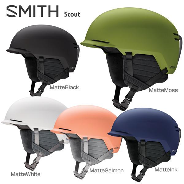 【送料無料】SMITH〔スミス スキーヘルメット〕<2019>Scout〔スカウト〕