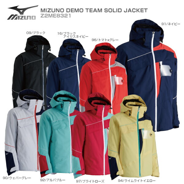 MIZUNO〔ミズノ スキーウェア ジャケット〕<2019>MIZUNO DEMO TEAM SOLID JACKET〔ミズノデモチームソリッドジャケット〕Z2ME8321【送料無料】【MUJI】【BLSM】