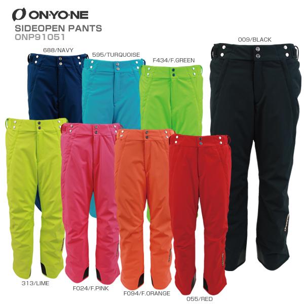 【18-19 NEWモデル】ON・YO・NE〔オンヨネ スキーウェア パンツ メンズ レディース〕<2019>SIDEOPEN PANTS ONP91051【送料無料】