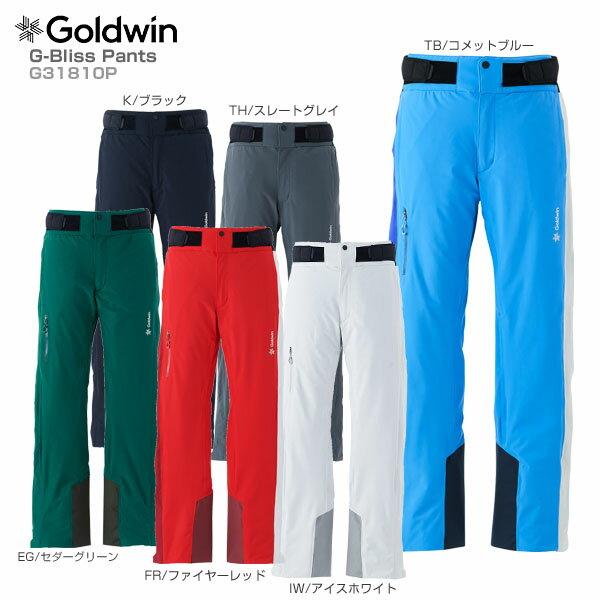 【あす楽】【18-19 NEWモデル】GOLDWIN〔ゴールドウィン スキーウェア パンツ〕<2019>G-Bliss Pants G31810P【送料無料】【SLTT】【MUJI】