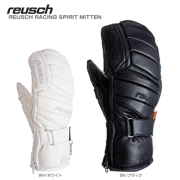 REUSCH〔ロイシュ スキーグローブ〕<2019>REUSCH RACING SPIRIT MITTEN〔レーシングスピリットミトン〕/REU16RSMIT【送料無料】